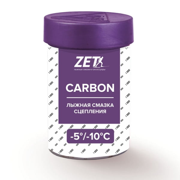 Смазка Zet Carbon (-5-10) Фиолетовый 30г (без фтора)