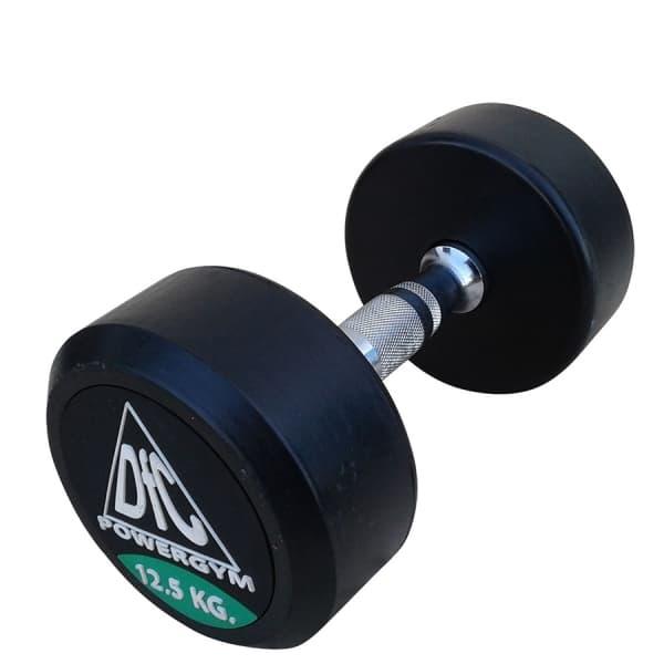 Гантели пара 12.5кг DFC POWERGYM DB002-12.5 (два короба)