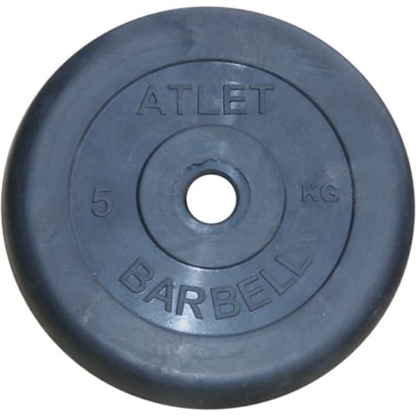Диск Bestway обрезиненный черный 26 мм 5 кг