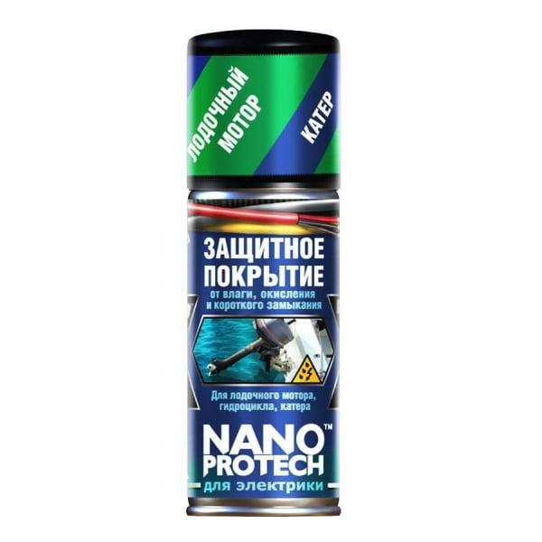 Защитное покрытие Nanoprotech д/гидроцикла,катера,лодочного мотора 210 мл