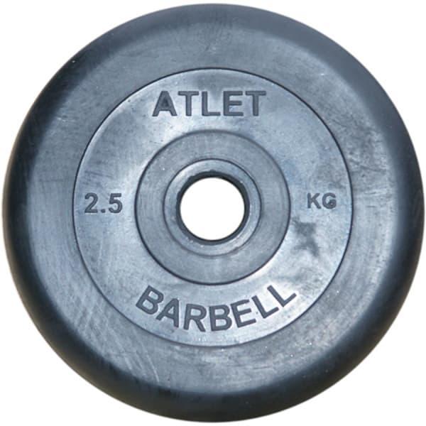 Диск Bestway обрезиненный черный 31 мм 2,5 кг