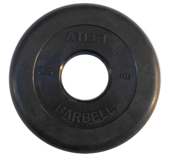Диск Bestway обрезиненный черный 51 мм 2,5 кг